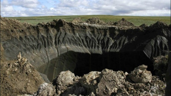 Craterul