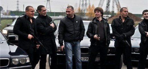 mafioti bulgari