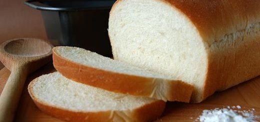 paine-alba