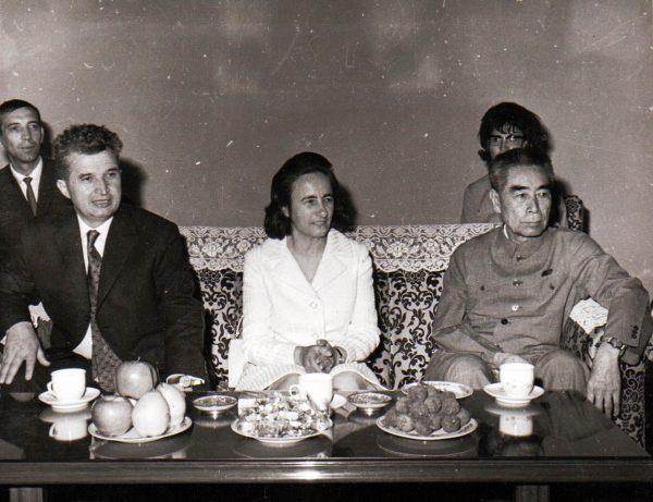vizita_oficiala_a_lui_nicolae_ceausescu_si_a_elenei_ceausescu_in_republica_populara_chineza-_vizita_protocolara_la_ciu_en_lai-_iunie_1971