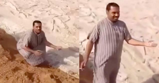 crazy_sand_river