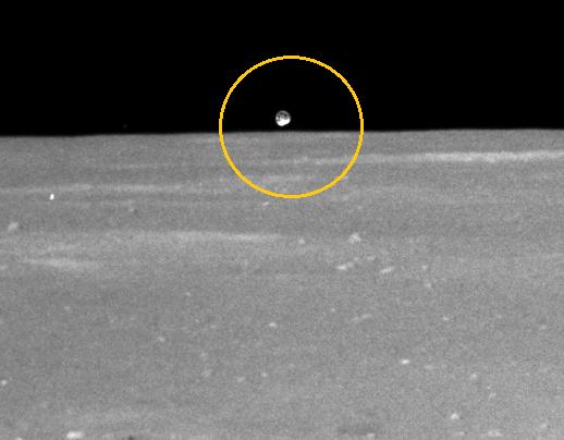 ufo-moon1