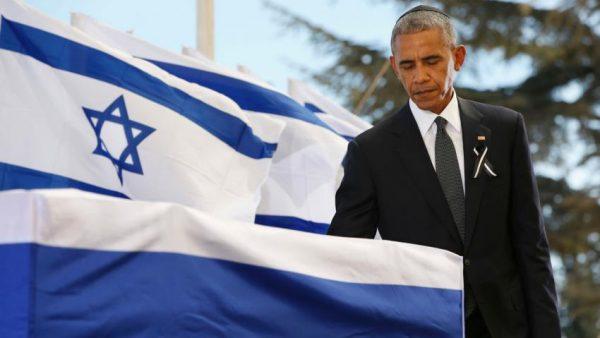 obama-cu-israel