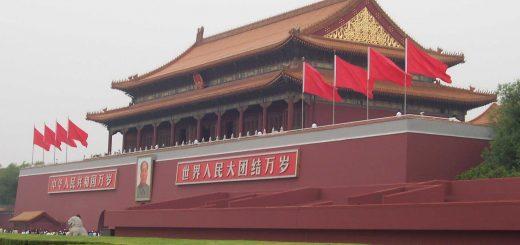 palat-china