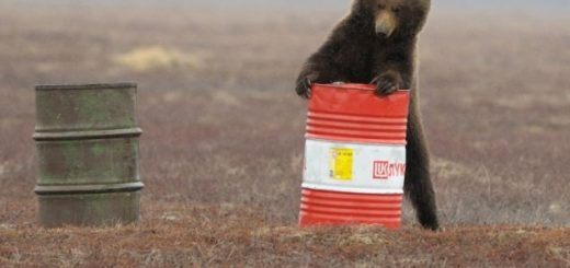 urs-cu-petrol1