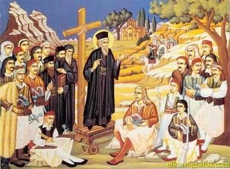 manastirea-cosma-etolianul-3