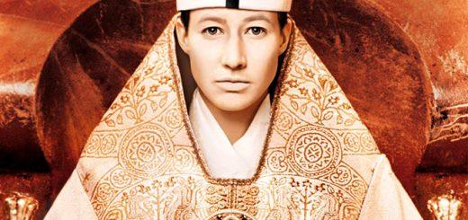 pope-joan-660