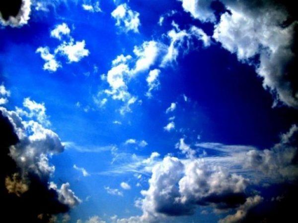 cerul straniu